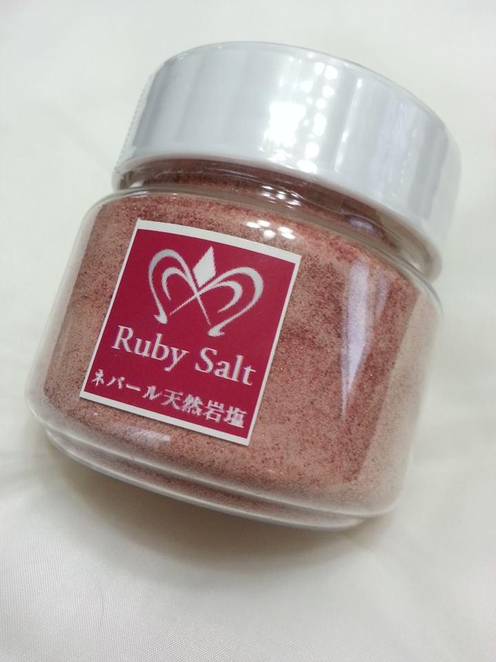 rubysalt01