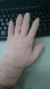 手袋使用中○