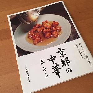 shiga_book